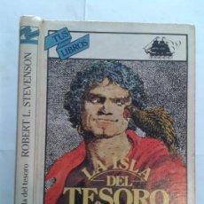 Libros de segunda mano: LA ISLA DEL TESORO 1996 ROBERT L. STEVENSON 17ª EDICION ANAYA TUS LIBROS 5. Lote 146734914