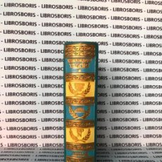 Libros de segunda mano: RABINDRANAZ TAGORE - OBRAS ESCOGIDAS - TOMO I - AGUILAR. Lote 146927458