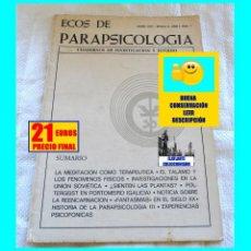 Libros de segunda mano: ECOS DE PARAPSICOLOGÍA - CUADERNOS DE INVESTIGACIÓN Y ESTUDIO - EXPERIENCIAS PSICOFÓNICAS - KIRLIAN. Lote 147168994