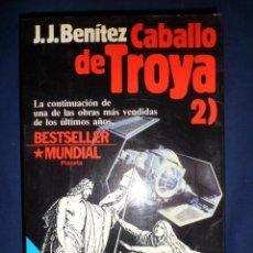 Libros de segunda mano: CABALLO DE TROYA 2. J. J. BENITEZ. Lote 182401896