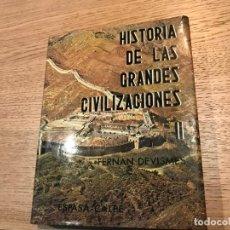 Libros de segunda mano: HISTORIA DE LAS GRANDES CIVILIZACIONES. TOMO II. Lote 147305102