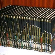 Libros de segunda mano: LAS CIENCIAS PROHIBIDAS / ENCICLOPEDIA DEL OCULTISMO 24T POR EDICIONES QUORUM EN MADRID 1987. Lote 147608110