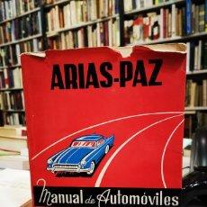 Libros de segunda mano: MANUAL DE AUTOMÓVILES, 1968. - ARIAS-PAZ, MANUEL.. Lote 147802989