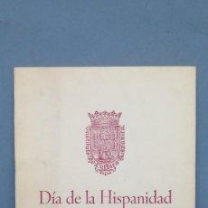 Libros de segunda mano: DIA DE LA HISPANIDAD. 12 OCTUBRE 1972. TENERIFE. Lote 147920366