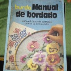 Libros de segunda mano: BURDA. MANUAL DE BORDADO. Lote 148239682