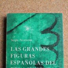 Libros de segunda mano: LAS GRANDES FIGURAS ESPAÑOLAS DEL RENACIMIENTO Y EL BARROCO. FERNÁNDEZ (SERGIO). Lote 148334766
