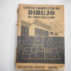 Libros de segunda mano: CURSO COMPLETO DE DIBUJO DE CONSTRUCCIÓN.20 TOMOS Y92129 . Lote 148435586