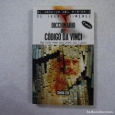 Libros de segunda mano: DICCIONARIO DEL CÓDIGO DA VINCI. UNA GUÍA PARA DESCIFRAR SUS CLAVES - SIMON COX - EDAF - 2004. Lote 148951562