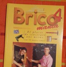 Libros de segunda mano: BRICOMANIA 4 ED. ASEGARCE DEBATE - 196 PAG.. Lote 149073510