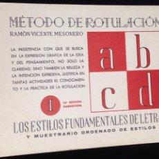 Livres d'occasion: METODOS DE ROTULACION,POR RAMON VICENTE MESONERO,TOMO I,AÑO 1966.. Lote 149191738