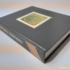 Libros de segunda mano: CERÀMICA CATALANA (IMATGE DE CATALUNYA) - CIRICI, ALEXANDRE. Lote 149817477