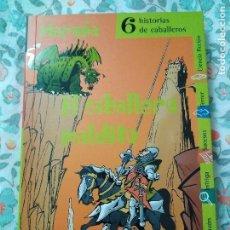 Libros de segunda mano: EL CABALLERO MALDITO. Lote 150025754