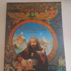 Libros de segunda mano: LIBRO DE LA VIDA - MAGO ES TODO SER HUMANO QUE LLEGA A CONOCERSE A SI MISMO - TDK9. Lote 150540680