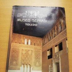 Libros de segunda mano: GUIDE SEPHARDI MUSEUM TOLEDO (EN INGLÉS) MUSEO SEFARDÍ TOLEDO. Lote 150569210