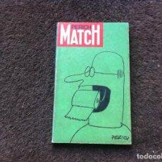 Libros de segunda mano: PERICH-MATCH. ED. PENÍNSULA, 1971. VIÑETAS. Lote 151144970