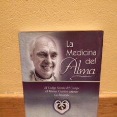 Libros de segunda mano: LA MEDICINA DEL ALMA ERIC ROLF. Lote 151335094