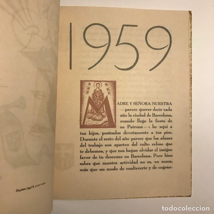 Libros de segunda mano: 1959 Fiestas de la Merced. Barcelona. Ilustraciones E.Mora. Xilografías Ollé Pinell. 17,3x20,6 cm - Foto 6 - 151354426