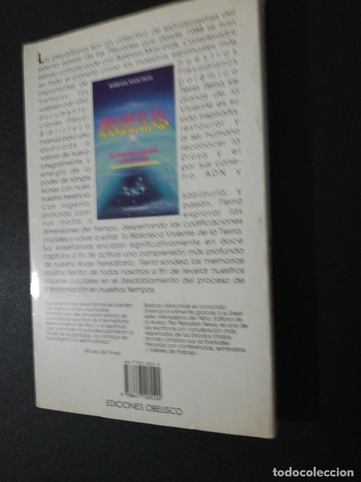 Libros de segunda mano: Barbara marciniak, tierra las claves pleyadianasde la biblioteca viviente - Foto 3 - 151452966