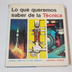 Libros de segunda mano: LO QUE QUEREMOS SABER DE LA TECNICA - ARM05. Lote 151500510