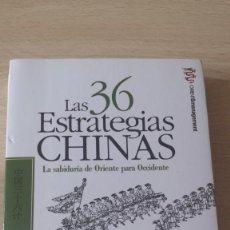 Libros de segunda mano: LAS 36 ESTRATEGIAS CHINAS. Lote 151547330