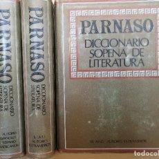 Libros de segunda mano: PARNASO, DICCIONARIO SOPENA DE LITERATURA (3 VOL.) AUTORES ESPAÑOLES, HISPANOAMERICANOS, EXTRANJEROS. Lote 151658694