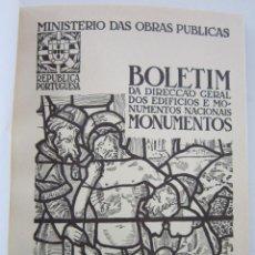 Libros de segunda mano: MOSTEIRO DA BATALHA: VITRAIS. PORTO: MINISTÉRIO DAS OBRAS PÚBLICAS, 1964. VIDRIERAS. Lote 151668786