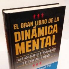 Libros de segunda mano: EL GRAN LIBRO DE LA DINÁMICA MENTAL PARA AGILIZAR EL PENSAMIENTO Y POTENCIAR LA MENTE . Lote 151912426