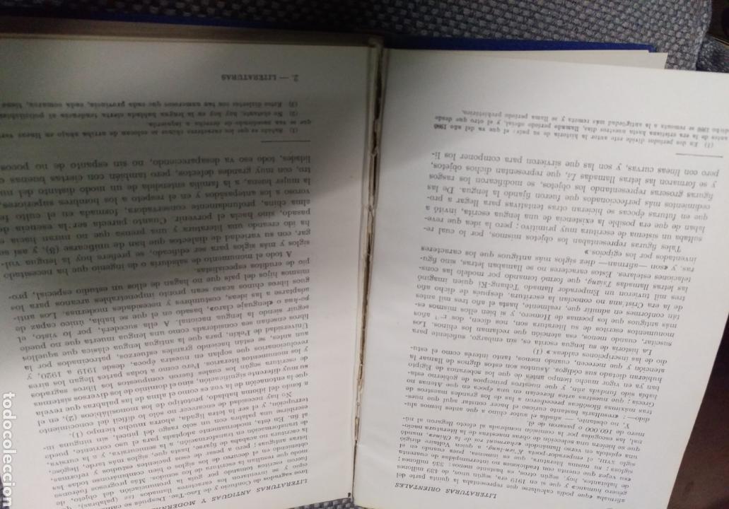 Libros de segunda mano: HISTORIA DE LAS LITERATURAS ANTIGUAS Y MODERNAS, Ramon Peres, Sopena, 1950 - Foto 2 - 152019966