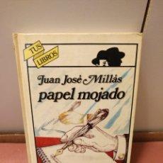Libros de segunda mano: ANAYA TUS LIBROS 33,PAPEL MOJADO,JUAN J. MILLAS,1° EDICION. Lote 152160174
