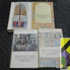 Libros de segunda mano: ALONSO, DÁMASO/ GALVARRIATO, EULALIA/ ROSALES, LUIS:PRIMAVERA Y FLOR DE LA LITERATURA HISPÁNICA.... Lote 152176726