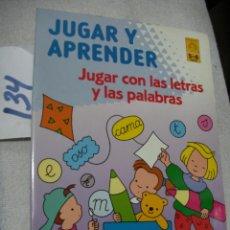 Libros de segunda mano: JUGAR Y APRENDER. Lote 152222046