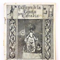 Libros de segunda mano: LA VIRGEN DE LA CONCHA Y SU COFRADÍA - BOIZAS LÓPEZ - 1943. Lote 152323044
