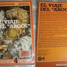 Libros de segunda mano: LIBRO JUEGO ALTEA BÚSQUEDA DEL GRIAL 4 EL VIAJE DE ARGOS 1988 . Lote 152517194