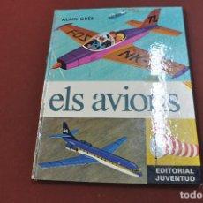 Libros de segunda mano: ELS AVIONS - ALAIN GRÉE - EDITORIAL JUVENTUD 1ª EDICIÓ 1979 - IEB. Lote 152518322