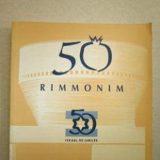 Libros de segunda mano: 50 RIMMONIM: A SELECTION OF TORAH FINIALS FROM A EUROPEAN FAMILY COLLECTION. 1998. DEDICADO. Lote 152539506
