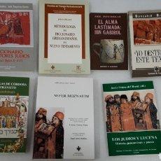 Libros de segunda mano: LOTE 7 LIBROS SOBRE CORDOBA HISTORIA ECT. Lote 152824877