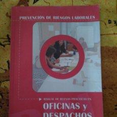 Libros de segunda mano: LIBRO. PREVENCIÓN DE RIESGOS LABORALES. OFICINAS Y DESPACHOS. JUNTA DE ANDALUCÍA. 2007.. Lote 153164194
