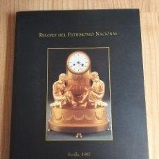 Libros de segunda mano: RELOJES DEL PATRIMONIO NACIONAL. SEVILLA 1997. LIBRO CATÁLOGO EXPOSICIÓN. NUEVO. RELOJ.. Lote 153683333