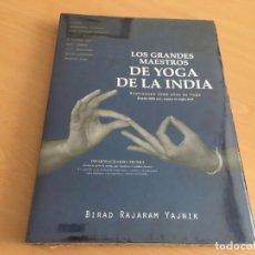 Libros de segunda mano: LOS GRANDES MAESTROS DE YOGA DE LA INDIA - NUEVO Y PRECINTADO. Lote 153683898