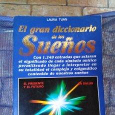 Libros de segunda mano: EL GRAN DICCIONARIO DE LOS SUEÑOS. Lote 153715456