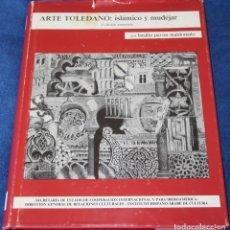 Libros de segunda mano: ARTE TOLEDANO - ISLÁMICO Y MUDEJAR - INST. HISPANO ARABE DE CULTURA (1988). Lote 153899454