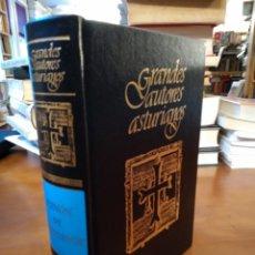 Libros de segunda mano: GRANDES AUTORES ASTURIANOS. RAMON DE CAMPOAMOR. Lote 154006152