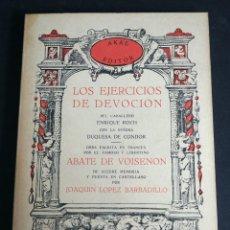 Libros de segunda mano: LOS EJERCICIOS DE DEVOCIÓN. ABATE DE VOISENON. AKAL EDITOR. 1978.. Lote 154189110