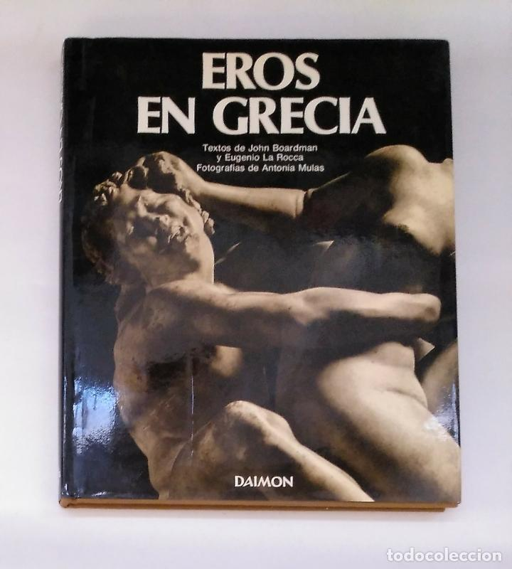 EROS EN GRECIA. JOHN BOARDMAN Y EUGENIO LA ROCCA. EDICIONES DAIMON. ARM20 (Libros de Segunda Mano - Bellas artes, ocio y coleccionismo - Otros)