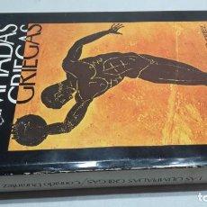 Libros de segunda mano: LAS OLIMPIADAS GRIEGAS, CONRADO DURANTEZ. ED.COMITE OLIMPICO. Lote 154336634