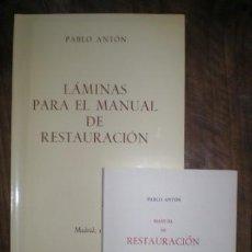 Libros de segunda mano: ANTÓN, PABLO: MANUAL Y LÁMINAS DE RESTAURACIÓN DE LIBROS, GRABADOS Y MANUSCRITOS . 2 VOLS.. Lote 154387478