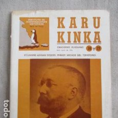 Libros de segunda mano: KARU KINKA - CUADERNO FUEGUINO - ABRIL . JUNIO 1976 - Nº 16 Y 17. BUENOS AIRES. Lote 154868942