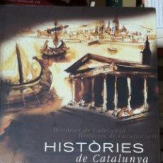 Libros de segunda mano: HISTÒRIES DE CATALUNYA. LLIBRE BASAT EN LA SÈRIE DE TV3. ENRIC CALPENA/ESTHER RODRÍGUEZ. VALLS,1A ED. Lote 155025016