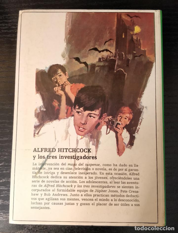 Libros de segunda mano: Alfred Hitchcock y los tres investigadores N17 El misterio de serpiente susurrante - Foto 3 - 155285962