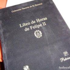 Libros de segunda mano: LIBRO DE HORAS DE FELIPE II. Lote 155297242